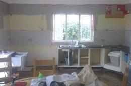 Kitchen backsplash 0512